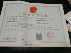 湘潭中楚粮餐饮管理有限公司