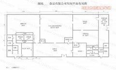 湖南三府fun88体育注册有限公司