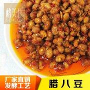 跑江湖酱腌菜系列之六   腊八豆